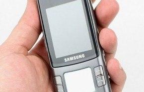Samsung GT-S7330, nuevo móvil con gran capacidad para reproducir música y vídeos y soporte HSDPA