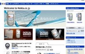 En 2009 Nokia podría abandonar Japón