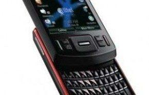 Motorola MOTO QA30, un teléfono móvil interesante con teclado QWERTY