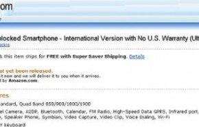 Telefono movil Nokia E63: ya lo puedes reservar a traves de Amazon
