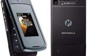 Motorola i9, con cámara de 3.1 megapíxeles