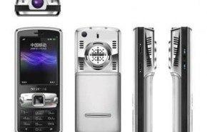 CES 2009: Logic Bolt, telefono movil con proyector