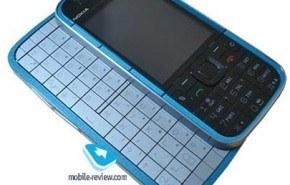 Telefono movil Nokia 5730 XpressMusic