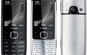 Nuevo telefono movil Nokia 6700 Classic