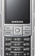 Nuevo telefono movil Samsung Ego S9402