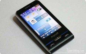 Samsung presenta en Corea un interesante telefono movil