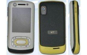 Motorola W7, con cámara de 2 megapíxeles