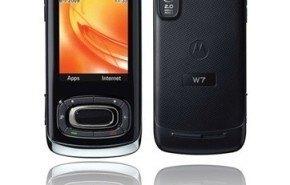 Motorola W7 Active Edition a la venta en junio
