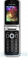 Sony Ericsson TM717, con cámara integrada de 3.2 megapíxeles