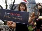 LG Chocolate BL40, edición navideña