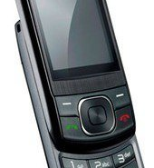 LG – GU230, novedoso móvil tipo slider