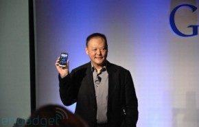 Google Nexus One, anunciado oficialmente y disponible en Estados Unidos