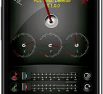 Detector de metales en el HD2