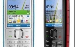 Nokia X2, multimedia y portabilidad