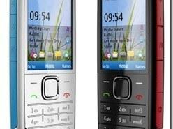 Se acercan los Nokia X2