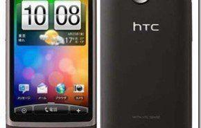 HTC actualiza a Froyo