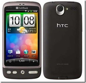 HTC-desire