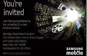 Nuevo Android de Samsung