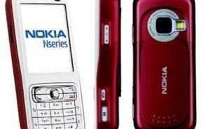 Nokia N73 | Aplicaciones y Descargas