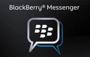 BBM – BlackBerry Messenger