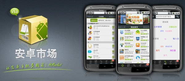 BlackMarket de Android