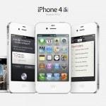 que-es-un-smartphone-o-telefono-inteligente-iPhone-4s