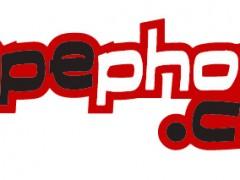 Precio de las Tarifas Nacionales PepePhone para Navegar