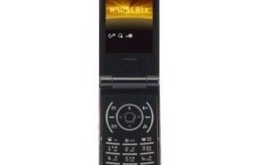 Nec N905iBiz, actualización del N905i
