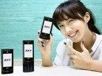 Sky IM-S370, un teléfono normal como otro cualquiera