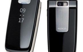 """Nokia 6600 Fold, un teléfono móvil """"exquisito"""""""