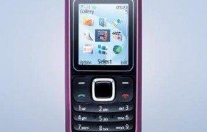 Nokia 1680 Classic, móvil muy sencillo