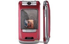 Teléfono móvil, Picasso ZF908 para los amantes del arte