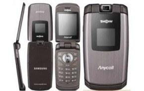 Samsung SPH-W5000, móvil de tapa con música, mucha música
