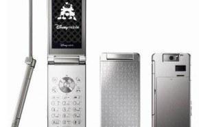 Teléfonos móviles de Disney disponibles en Japón