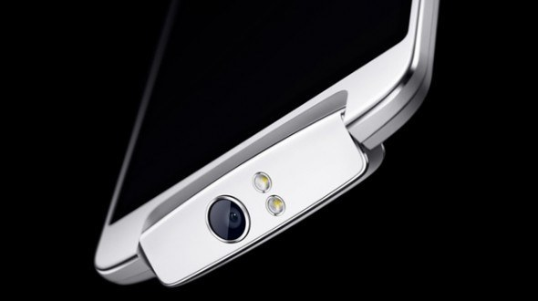Los tel fonos m viles del futuro for Moviles modernos