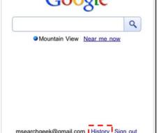"""Google agrega la aplicación de """"historial"""" para su versión móvil"""