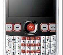 LG Town C300, una réplica barata de una BlackBerry
