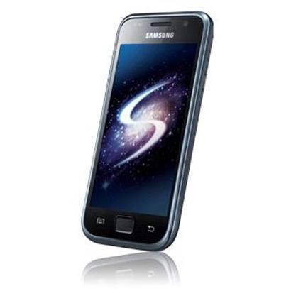 Samsung Galaxy S - 02