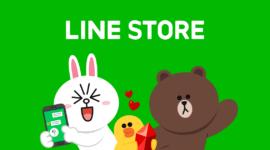 Cómo descargar Line para iOS y Android