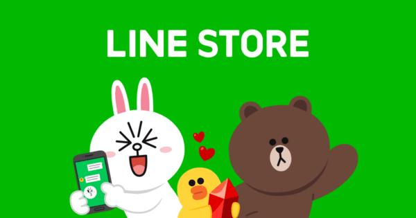 como descargar Line para iOS y Android