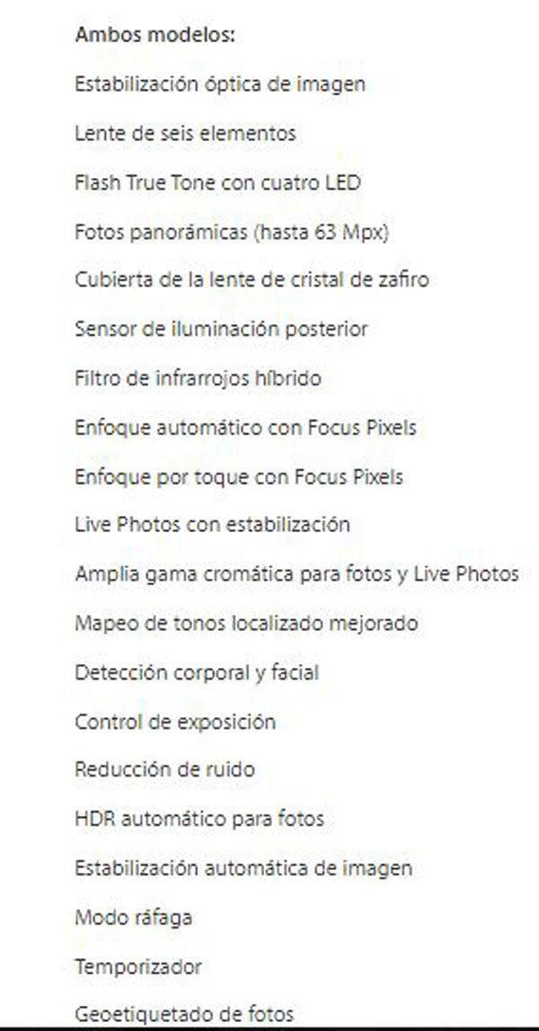 precio-iphone-7s-caracteristicas-camara-en-comun
