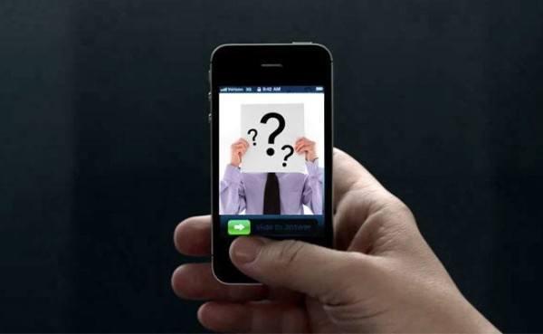 Como llamar desde numero oculto iphone