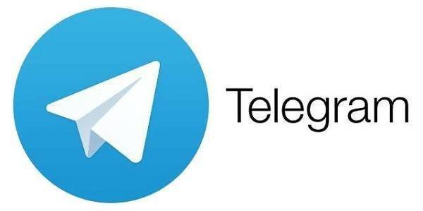 telegram app iphone