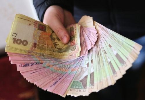 Dinero Bankia