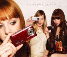 Casio Exilim W53CA, con cámara de 5.1 Megapíxeles