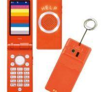Fujitsu FOMA F801i, móvil con medidas de seguridad para niños