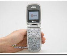 Nuevo teléfono móvil LG KP200, de gama baja