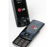 LG SH150… algo parecido al Nokia 6288, Â¿verdad?