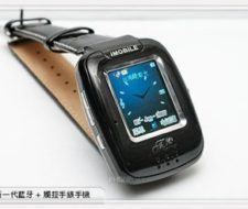 MB C1000: Reloj con teléfono móvil incorporado