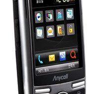 Nuevo teléfono móvil Samsung M4650